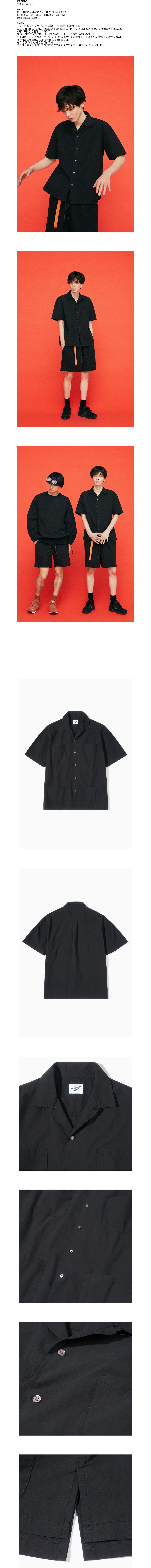 파르티멘토 4PK Half Shirts Black