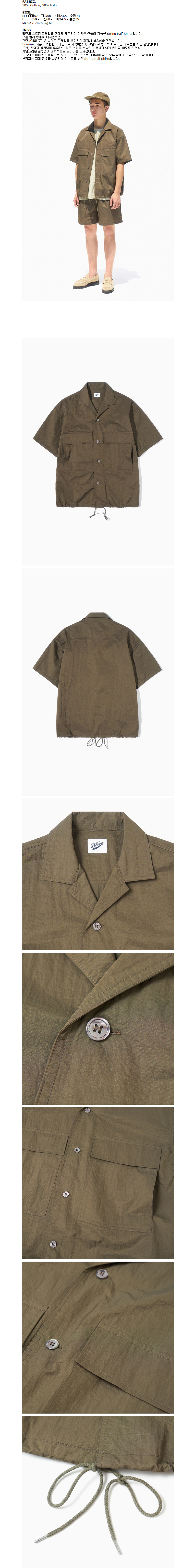 파르티멘토 String Half Shirts Brown