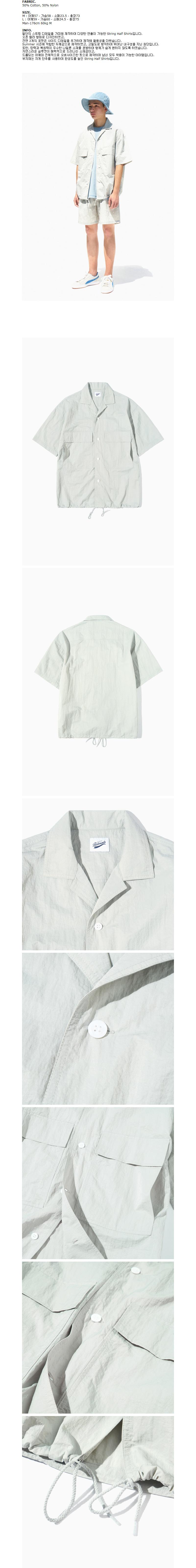 파르티멘토 String Half Shirts Gray