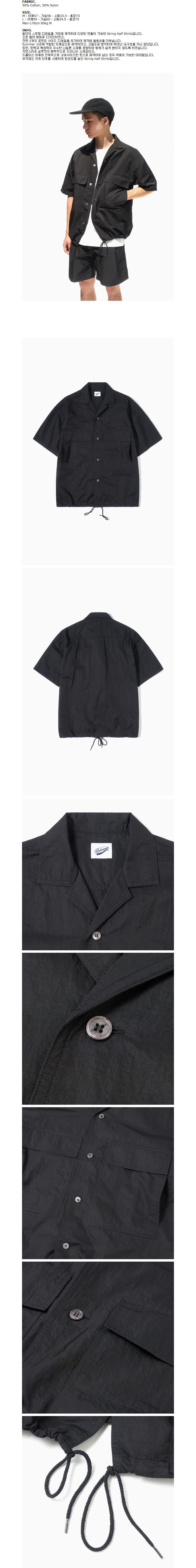 파르티멘토 String Half Shirts Black