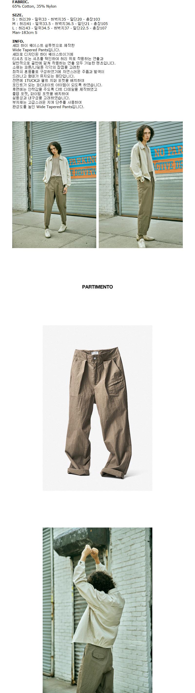 파르티멘토 Wide Tapered Pants Khaki Brown