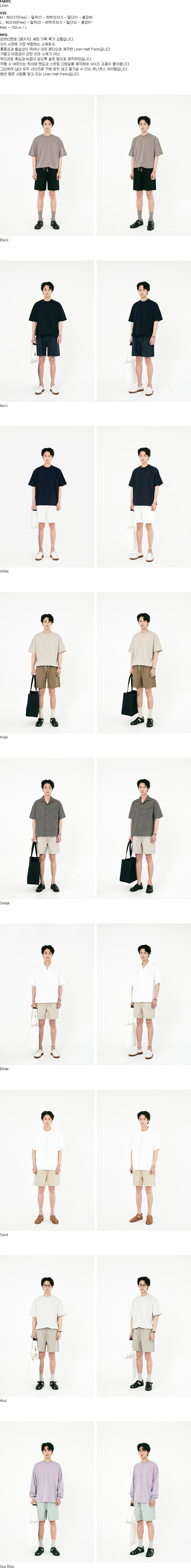 파르티멘토(PARTIMENTO) [2Pack] Linen Half Pants (9color)
