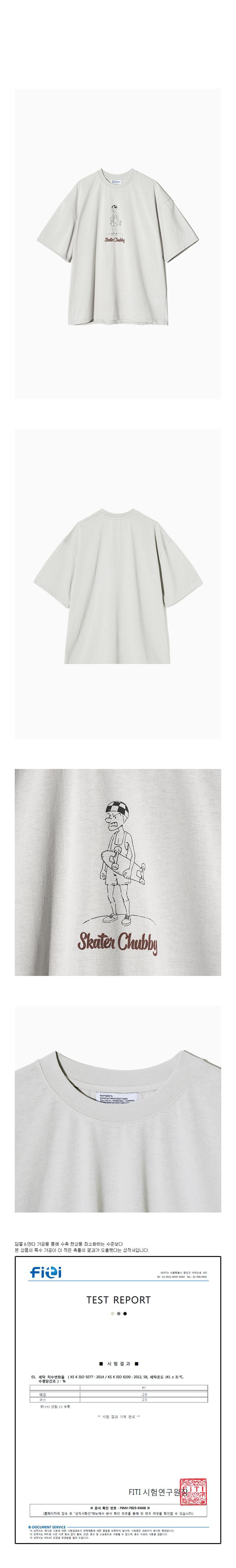 파르티멘토(PARTIMENTO) [CHUBBY]스케이터 티 그레이지